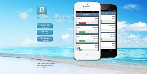 bither wallet cryptomonnaies