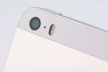 0000011806667752-photo-iphone5s-7.jpg
