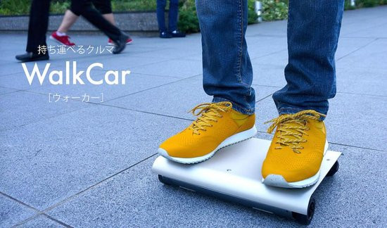 0226000008135892-photo-walkcar.jpg