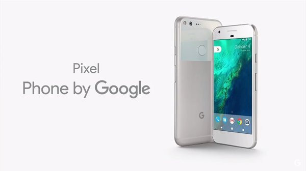 0258000008564608-photo-google-pixel-event.jpg