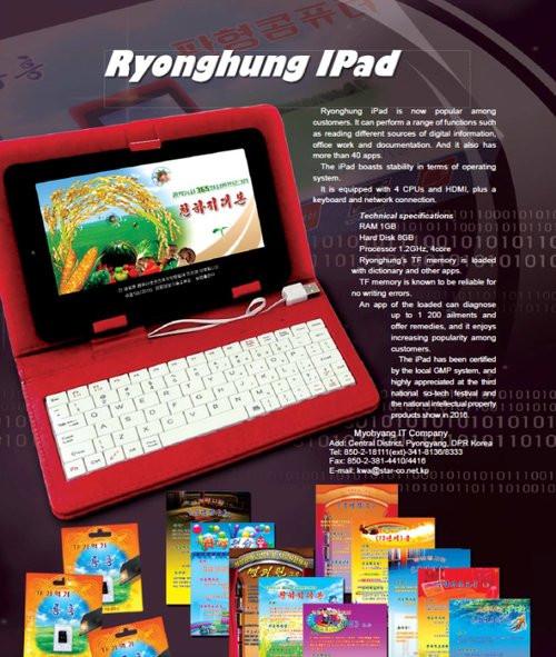 01F4000008712366-photo-ipad-coree-nord.jpg