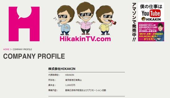 0226000008072692-photo-live-japon-13-06-2015.jpg