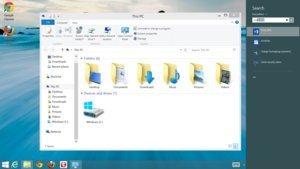 012c000006086700-photo-windows-8-1-preview-bureau-recherche.jpg