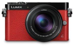 012c000007621429-photo-panasonic-lumix-dmc-gm5.jpg