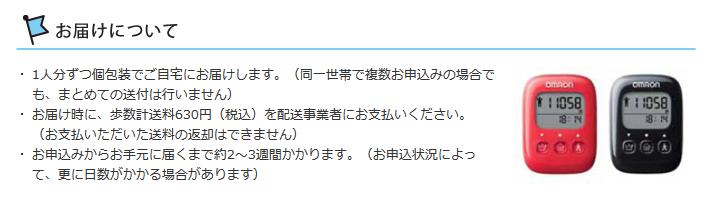 08270576-photo-live-japon-06-12-2015.jpg