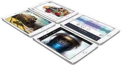 0190000008775256-photo-apple-ipad-mini-4.jpg