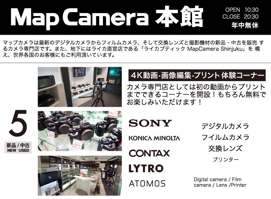 08244832-photo-live-japon-14-11-2015.jpg