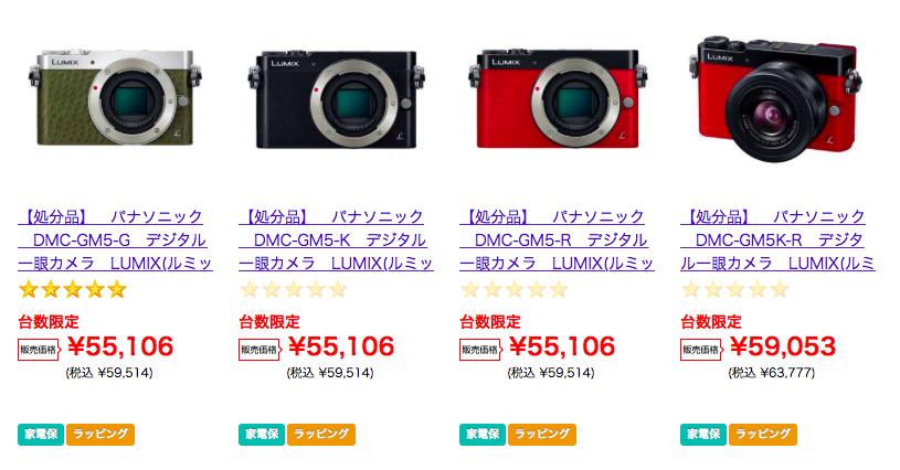 08244836-photo-live-japon-14-11-2015.jpg