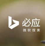 07247492-photo-bing-china.jpg