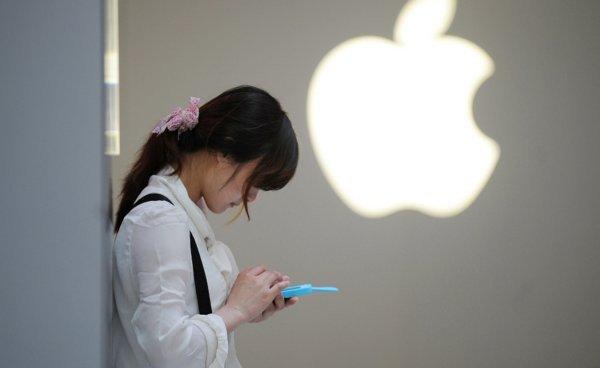 0258000008434596-photo-apple-chine.jpg