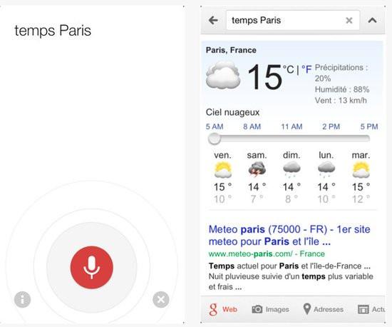 0226000005490219-photo-google-search-ios.jpg