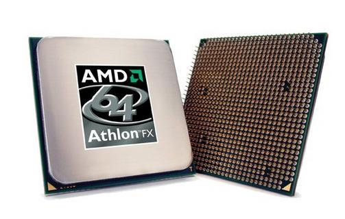 0000014000104118-photo-processeur-amd-athlon-64-fx-55.jpg