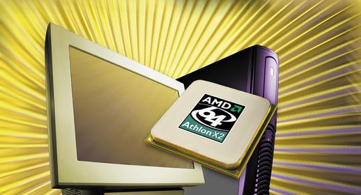 0000011800128265-photo-amd-athlon-64-x2-2.jpg