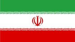 00fa000004035162-photo-drapeau-iran.jpg