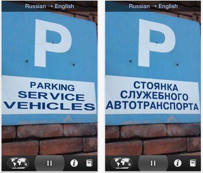 0190000007366273-photo-world-lens.jpg