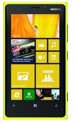 000000FA05508651-photo-lumia920.jpg