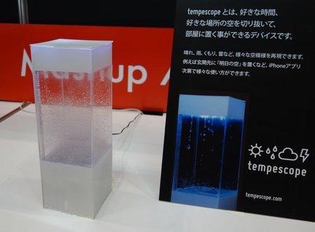01c2000007668111-photo-tempescope-station-m-t-o.jpg