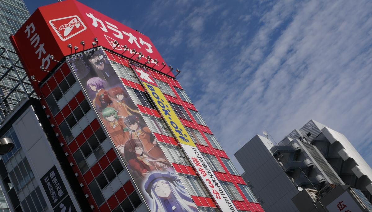 08252922-photo-live-japon-22-11-2015.jpg