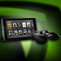 00fa000007530237-photo-nvidia-shield-logo.jpg