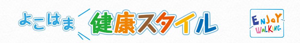 08270572-photo-live-japon-06-12-2015.jpg