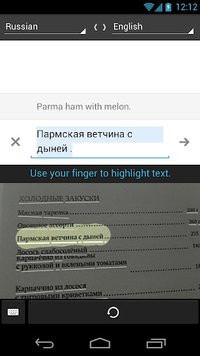 00C8000005349376-photo-google-translate-2-5.jpg