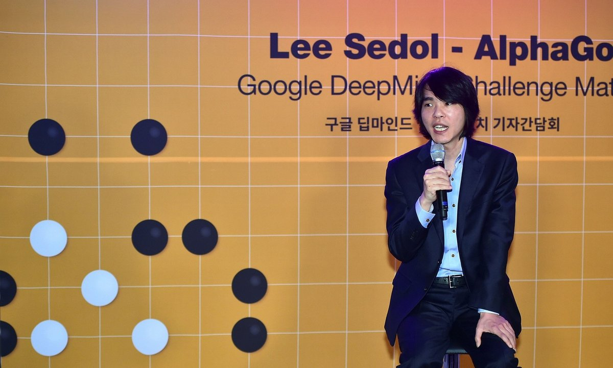 08375062-photo-lee-sedol-alphago.jpg