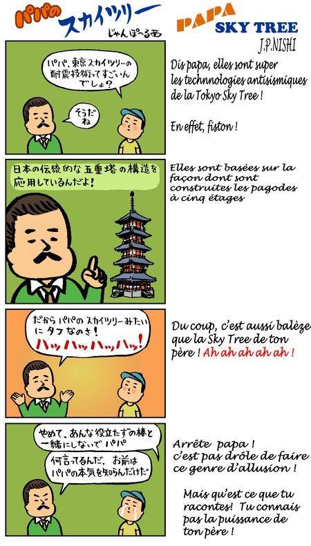 01c2000005114218-photo-manga01-21042012.jpg