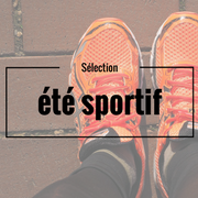 08722926-photo-ete-sportif3.jpg