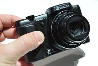 00C8000005414981-photo-casio-ex-h50.jpg