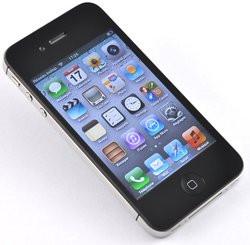 00FA000004664790-photo-apple-iphone-4s-close-up-15.jpg