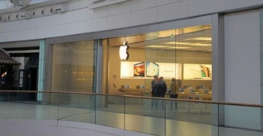 021C000008292012-photo-apple-store-carr-senart.jpg