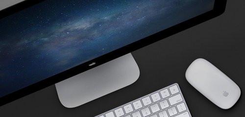 01F4000008204130-photo-packshot-accessoires-apple-mac.jpg
