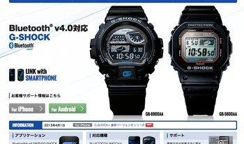 015e000005907932-photo-image01.jpg