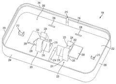 00f0000005515199-photo-brevet-emballage-multifonction-apple-fig-2.jpg