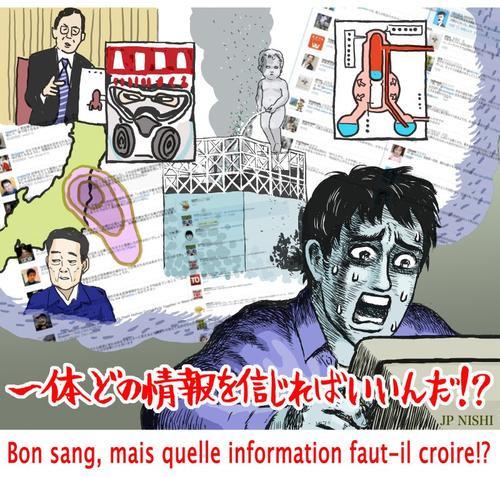 01F4000004138700-photo-live-japon-s-isme-japon-information-manga-nishi.jpg