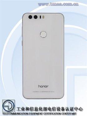0118000008486384-photo-honor-8.jpg