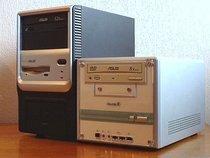 00d2000000056616-photo-asus-terminator-p4-533-comparaison-avec-un-sk41g.jpg
