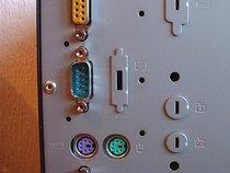 00d2000000056597-photo-asus-terminator-p4-533-pas-de-dvi-ni-de-sortie-vid-o.jpg
