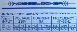 00fa000000056442-photo-alimentations-silencieuses-etiquette-de-la-noiseblocker.jpg