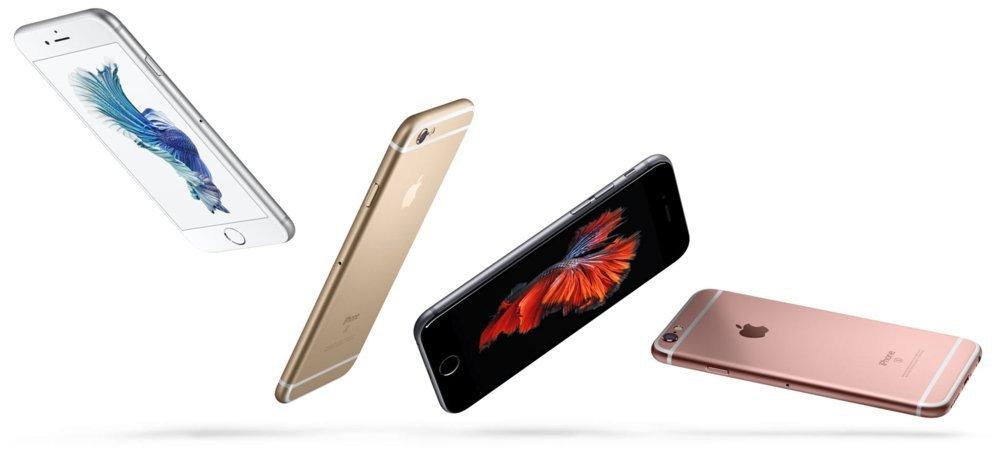 03e8000008161568-photo-iphone-6s.jpg