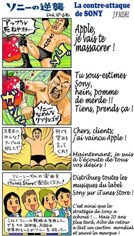 01C2000005134312-photo-manga01-28042012.jpg