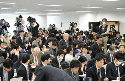 0190000007235452-photo-live-japon-15-03-2014.jpg