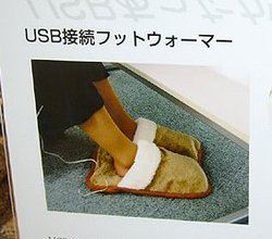 00fa000000206471-photo-chaussons-usb.jpg