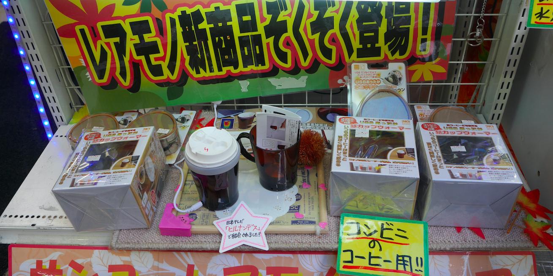 08252926-photo-live-japon-22-11-2015.jpg