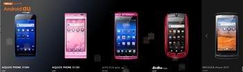 015e000004302670-photo-live-japon-smartphones-nippons.jpg