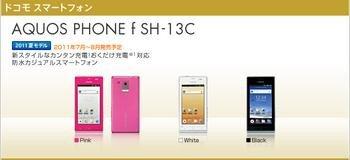015e000004302668-photo-live-japon-smartphones-nippons.jpg