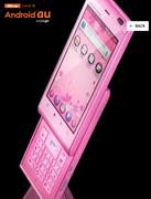 000000b404302674-photo-live-japon-smartphones-nippons.jpg