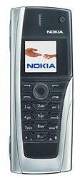 000000FA00075978-photo-nokia-9500-communicator.jpg