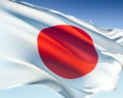 00FA000003408348-photo-drapeau-japon.jpg