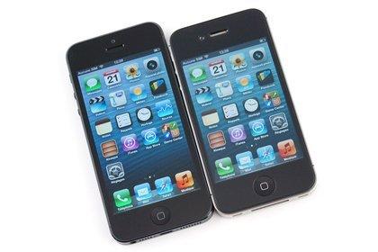01a4000005420207-photo-iphone5-11.jpg